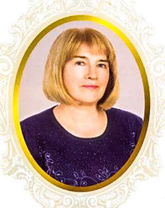 Агафонова Татьяна Юрьевна