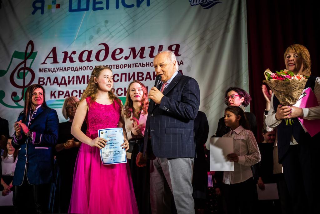 Академия Спивакова награждение